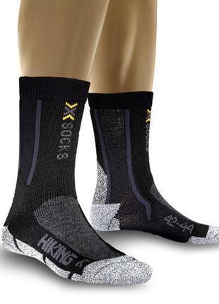 Трекинговые носки x-socks® hiking