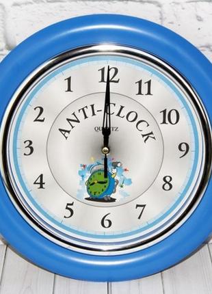 Часы идут в обратную сторону anti-clock синие
