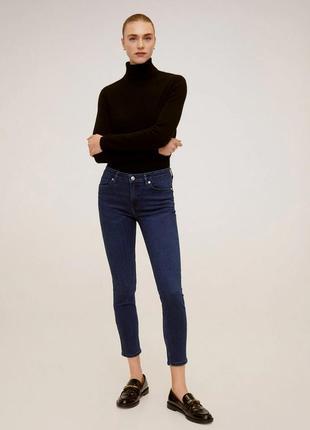 Базовые джинсы от mango, 36р, испания, оригинал