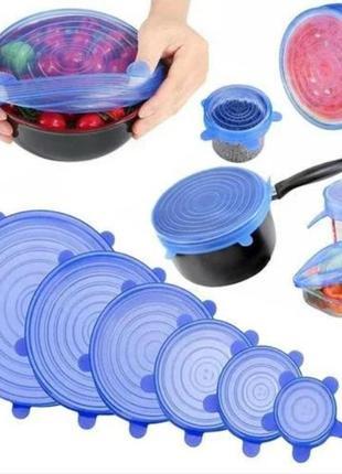 6 штук. многоразовые универсальные силиконовые крышки