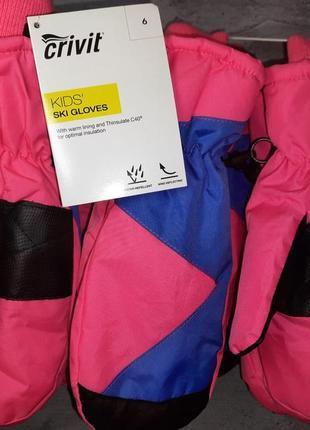 Акция! варежки рукавички термо для девочки