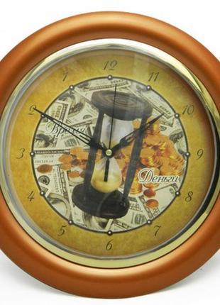 Часы время-деньги идут в обратную сторону