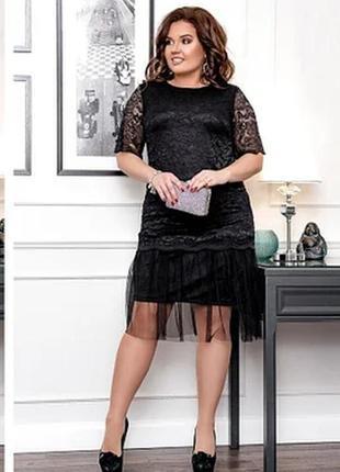 Платье плаття сукня кружевное гипюровое с сеткой сеточкой нарядное торжественное красивое