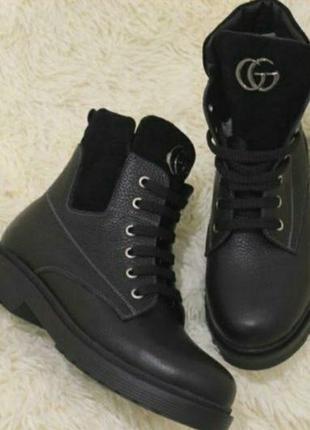 Ботинки нат.кожа🌞