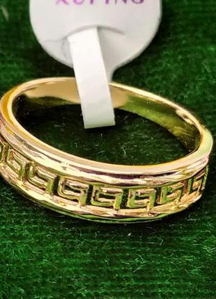 Позолоченное кольцо р.19, позолота 18 карат 585 пробы, xuping