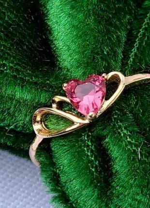 Позолоченное кольцо с малиновым камнем р.18, позолота 18 карат 585 пробы, xuping