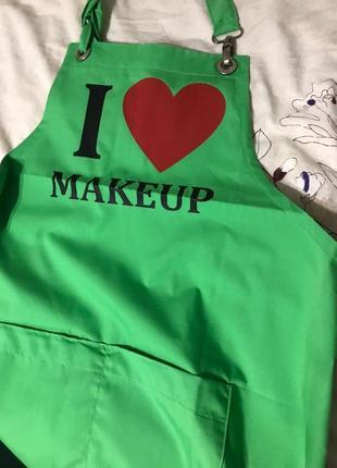 Фартук для визажиста i love makeup