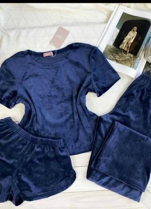 Пижамка тройка