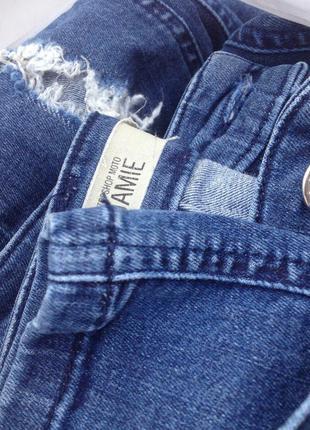 Джинсы скинни, рваные джинсы