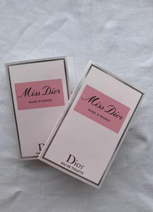 Пробники miss dior
