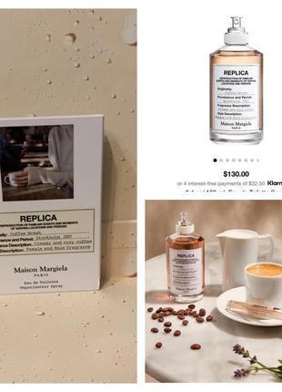 Пробник replica coffee break maison martin margiela 1,2мл