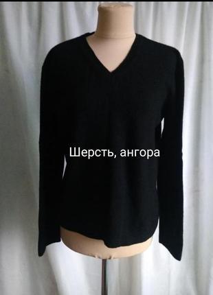 Пуловер, свитер шерсть, ангора чёрный