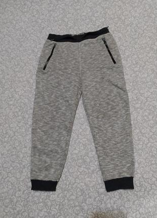 Спортивные штаны утеплённые