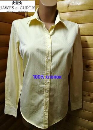 Классическая хлопковая рубашка английской марки hawes & curtis.