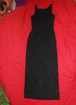 Класична святкова чорна сукня. плаття. классическое праздничное платье.