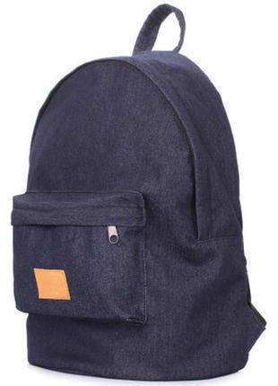Стильный рюкзак джинсовый poolparty