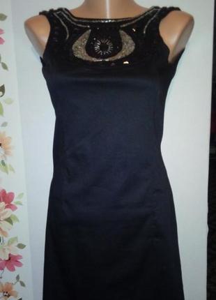 Вечернее коктейльное приталенное платье мини бисер камни
