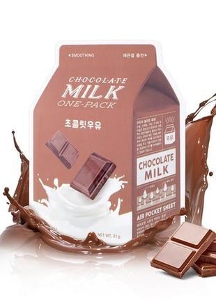 Тканевая маска с экстрактом какао a'pieu chocolate milk one-pack