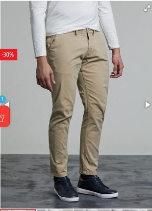 Италия штаны светлые слим slim fit джинсы 100% коттон бежевые