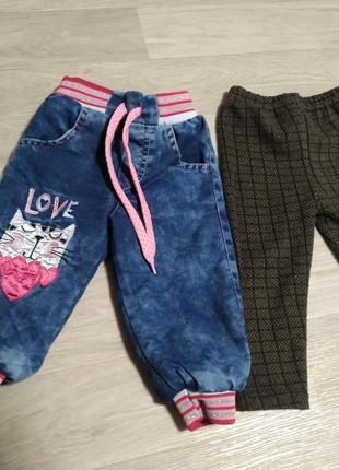 Комплект джинсы / лосины