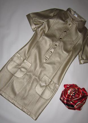 Новое стильное платье золотистого цвета экокожа