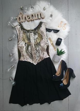 Невероятное коктейльное платье #349