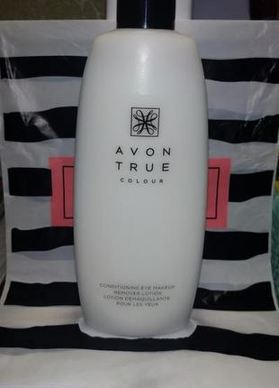 Средство для снятия стойкого макияжа avon