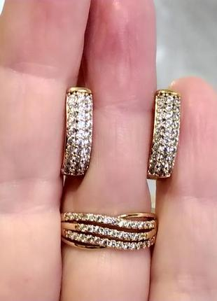Позолоченное кольцо р.17 + серьги  сияние, сережки, колечко, позолота 585 пробы