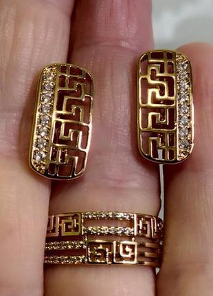Позолоченное кольцо р.18 + серьги, сережки, колечко, позолота 585 пробы