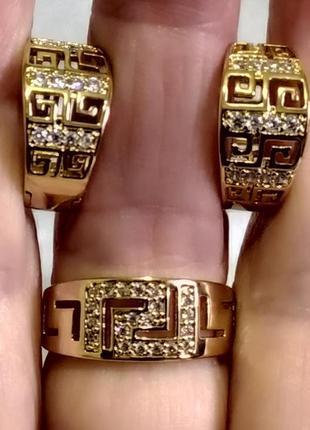Позолоченное кольцо р.19 + серьги, сережки, колечко, позолота 585 пробы