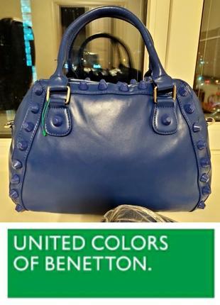 Это твоя новая сумочка 👌