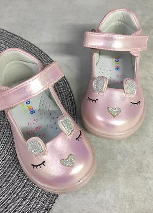 Туфли для девочек 20-25