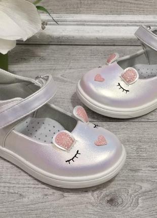 Туфли для девочек 20-23