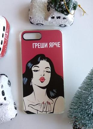 Продам новый чехол на iphone 7 plus /8 plus!!!
