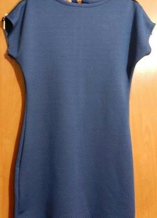 Синее платье с молнией