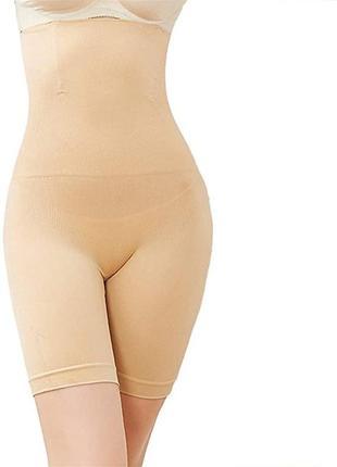 """Xl / xxl  корректирующее белье высокие беcшовные шорты утяжка """"песочные часы"""""""