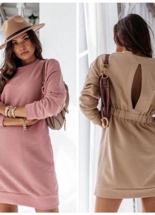Распродажа!теплое стильное платье на флисе