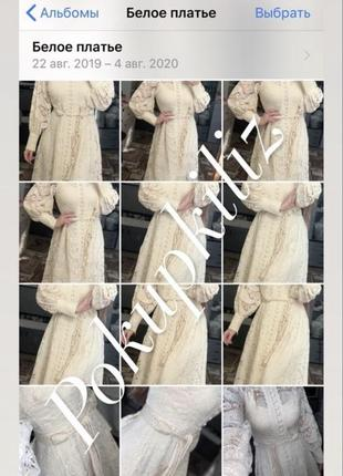 Шикарное молочное белое бежевое  кружевное платье молочного цвета3 фото