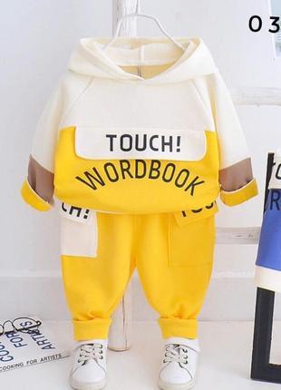 В наличии стильный костюмчик, ткань - трикотаж в рубчик, не утеплен