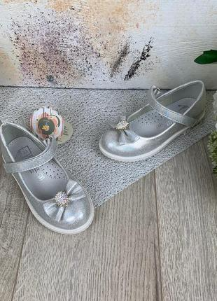 Туфли для девочек 23-32