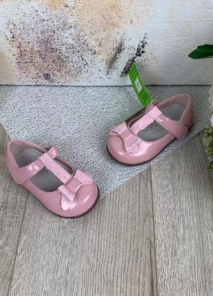 Туфли для девочек 22-25