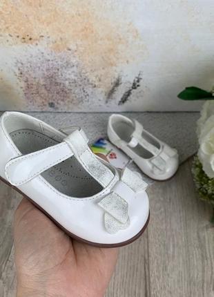 Туфли для девочек 23,24