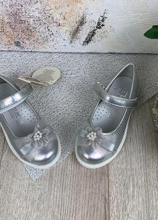 Туфли для девочек 24-32