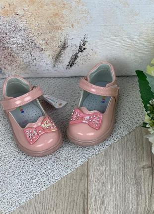 Туфли для девочек 21-25