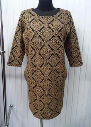 Платье оверсайз из вискозы с боковыми карманами