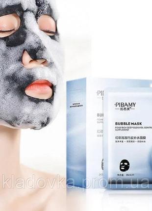 Кислородная (пузырьковая)  маска для лица bubble mask