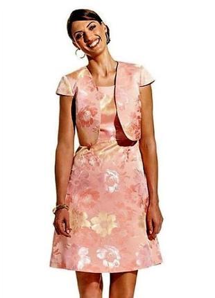 Комплект : платье с  болеро  из жаккардовой тафты 10 (usa) а-силуэт