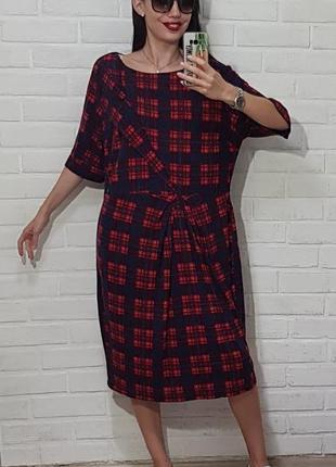 Скидка! красивое стильное платье