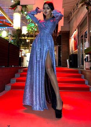 Роскошное сияющее длинное макси платье с вырезами на плечах🌒и разрезом на юбке