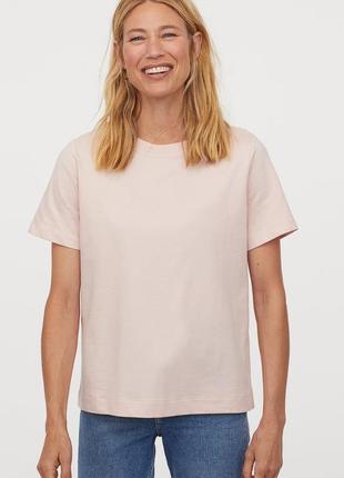 Xs/l h&m новая натуральная прямая базовая футболка из плотного хлопкового трикотажа пудра